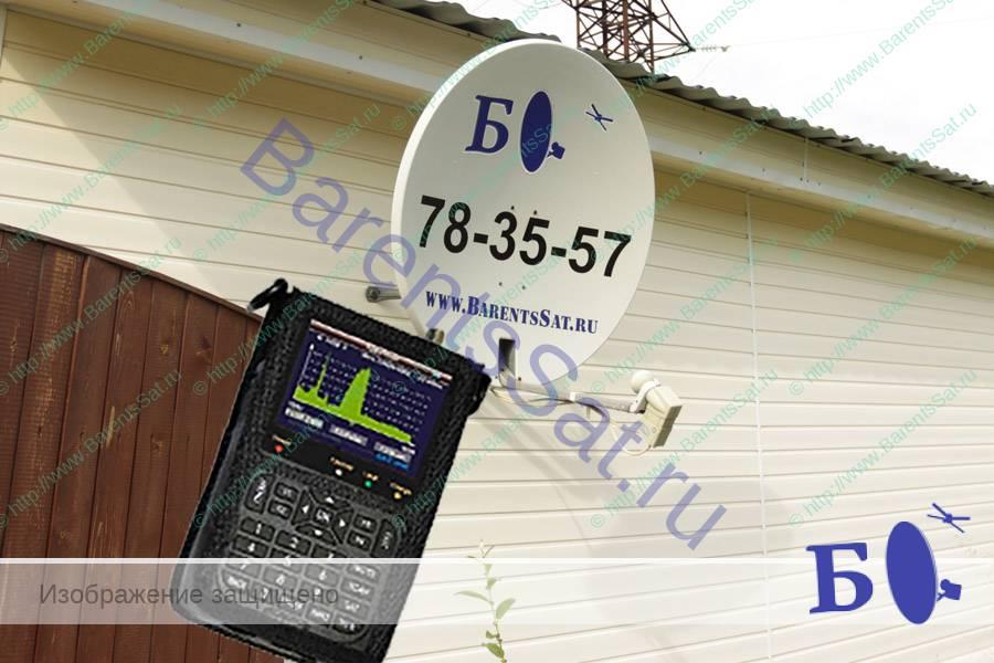 satellite_antenna_adjust