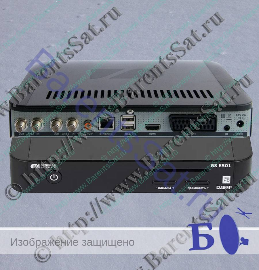 GS E501